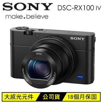 (福利品)索尼SONY RX100M4 類單眼相機 黑 DSC-RX100M4
