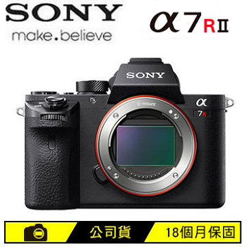 【福利品】SONY ILCE-7RM2可交換式鏡頭相機BODY ILCE-7RM2