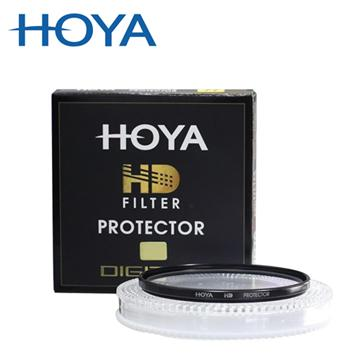 HOYA HD PROTECTOR 55mm MC 超高硬度保護鏡 55mm