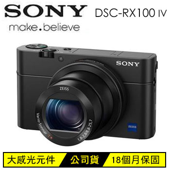 【展示機】SONY RX100M4類單眼相機-黑