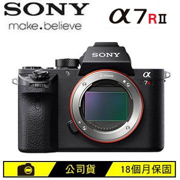 【展示機】SONY ILCE-7RM2可交換式鏡頭相機BODY