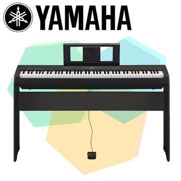 YAMAHA 精簡時尚標準88鍵數位鋼琴