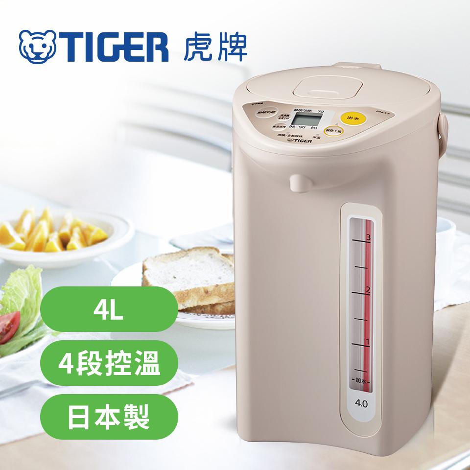 虎牌TIGER 4L 4段溫控微電腦電熱水瓶