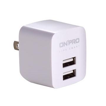 ONPRO USB雙埠電源供應器-白