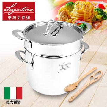 【樂鍋史蒂娜】多功能義大利麵煮麵鍋
