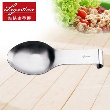 【樂鍋史蒂娜】不鏽鋼湯勺置放架