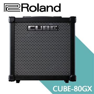 Roland 80瓦吉他擴大音箱