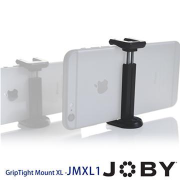 JOBY GripTight Mount XL大型手機夾