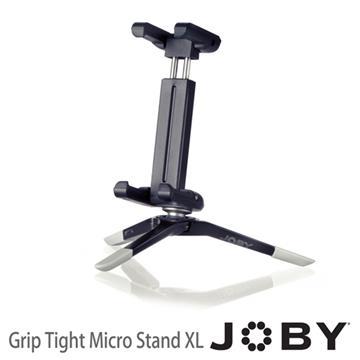 JOBY GrioTight Micro Stand XL 大型手機夾