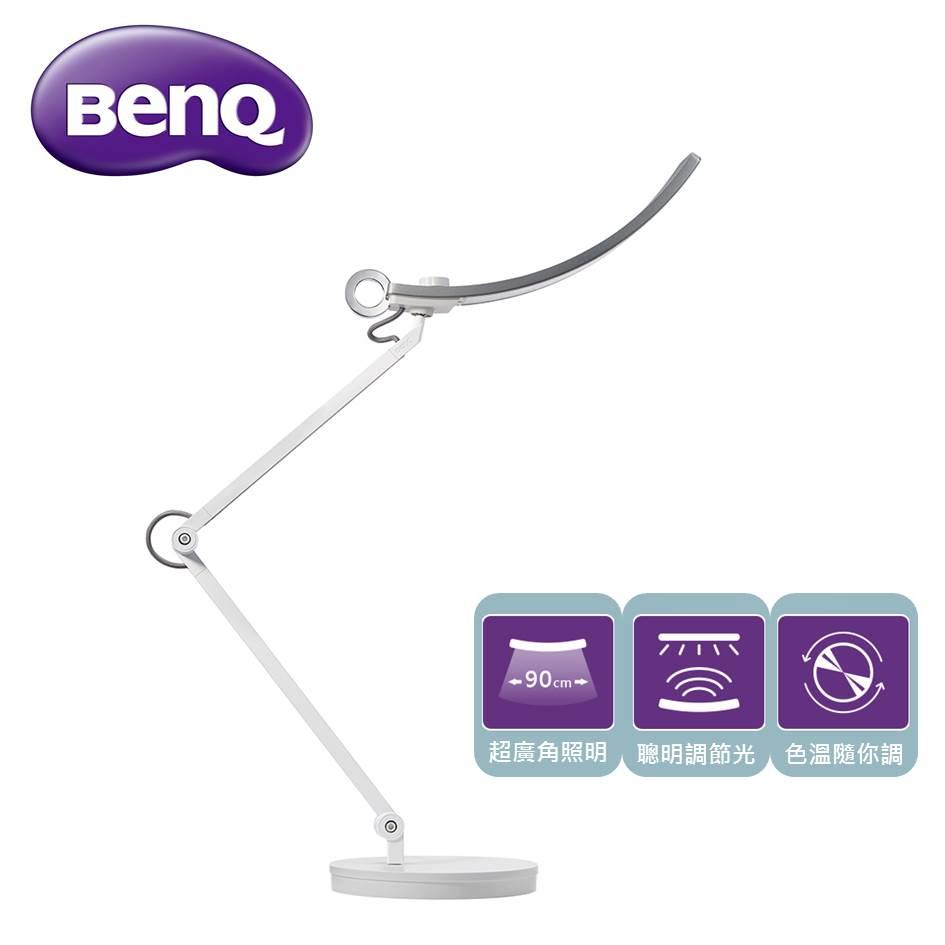 BenQ WiT螢幕閱讀檯燈-銀色 WiT 銀色