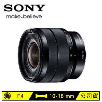 【展示機】SONY NEX超廣角變焦鏡頭