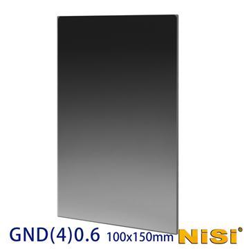 NISI 耐司 軟式方型漸層減光鏡