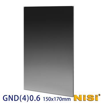 NiSi 耐司 軟式方型漸層減光鏡 150x170mm
