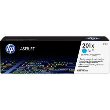 【福利品】HP 201X 藍色原廠碳粉匣(高容量)