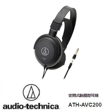 audio-technica  鐵三角 ATH-AVC200 耳罩式耳機 ATH-AVC200