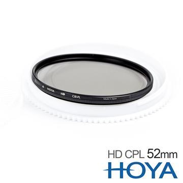 HOYA HD CPL MC 多層鍍膜超高硬度偏光鏡