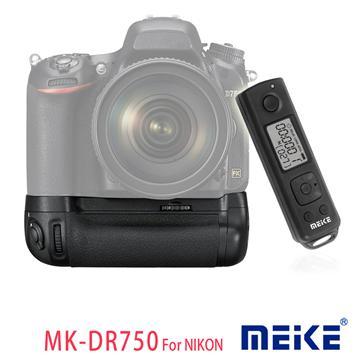 Meike 美科 Nikon D750 垂直把手 附遙控器