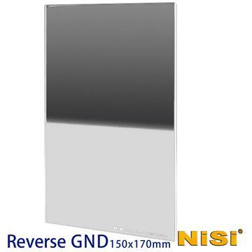 NISI 耐司 反向軟式方型漸層減光鏡-大 Reverse GND8(0.9)