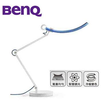 【全新福利品】BenQ WiT螢幕閱讀檯燈-藍色