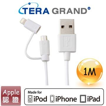 【1M】Tera Grand Apple認證8Pin+USB傳輸線-白 APL-WI071-WH
