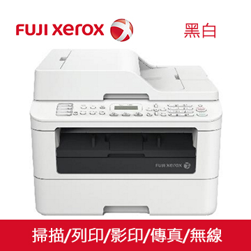 【福利品】FUJI XEROX DocuPrint M225z 黑白無線複合機