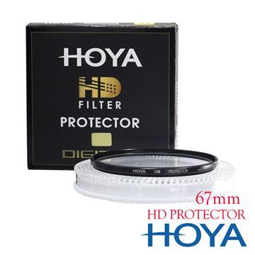 HOYA HD PROTECTOR MC 超高硬度保護鏡