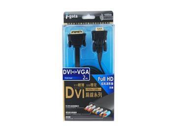 i-gota DVI-VGA 數位傳輸扁線1.2米