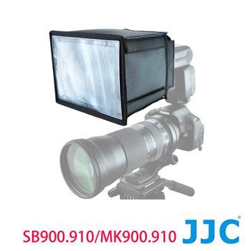 JJC 閃光燈增距器 Fit SB-900/SB-910