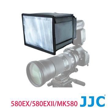 JJC 閃光燈增距器