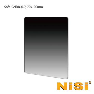 NISI 耐司 軟式方型漸層減光鏡 70x100mm Soft nano IR GND(8)0.9