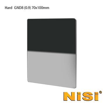 NISI 耐司 硬式漸層減光鏡 70x100mm