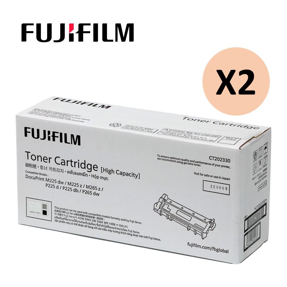 【兩入組優惠】Fuji Xerox CT202330碳粉匣-高容量