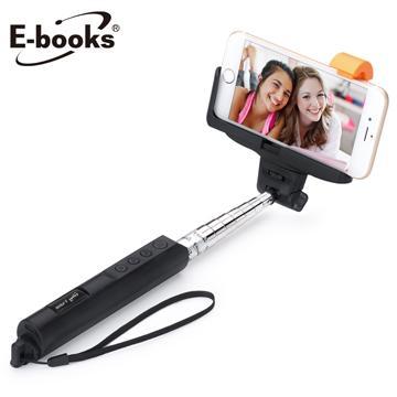 E-books N27 多功能可調焦藍牙自拍桿+L夾