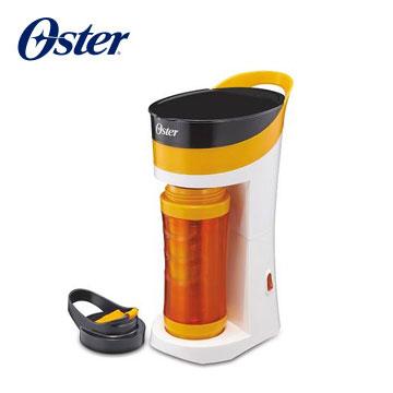 OSTER 隨行杯咖啡機(橘)