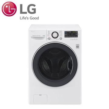 【福利品】LG 14公斤6-MOTION DD洗脫烘滾筒洗衣機