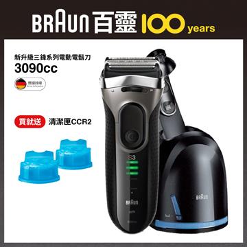 [福利品] 德國百靈新Series 3三鋒系列電鬍刀 3090cc