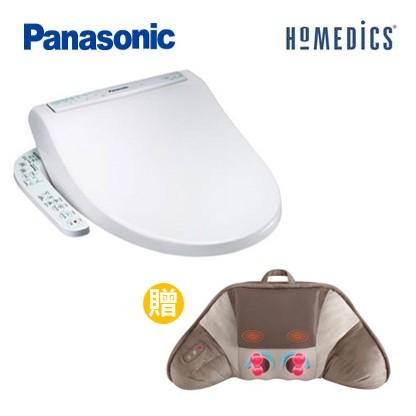Panasonic 溫水便座 贈美國 HOMEDICS 溫感絨毛震動按摩枕