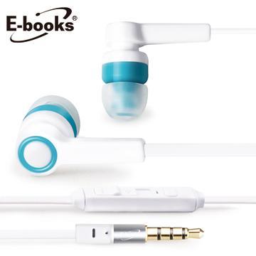 E-books S33音控接聽耳機-白 E-EPA100WH