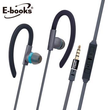 E-books S34運動型軟矽膠音控耳機