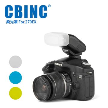 CBINC 柔光罩 For CANON 270EX 閃燈-白 For CANON 270EX