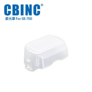 CBINC 柔光罩 For Nikon SB-700 閃燈-白