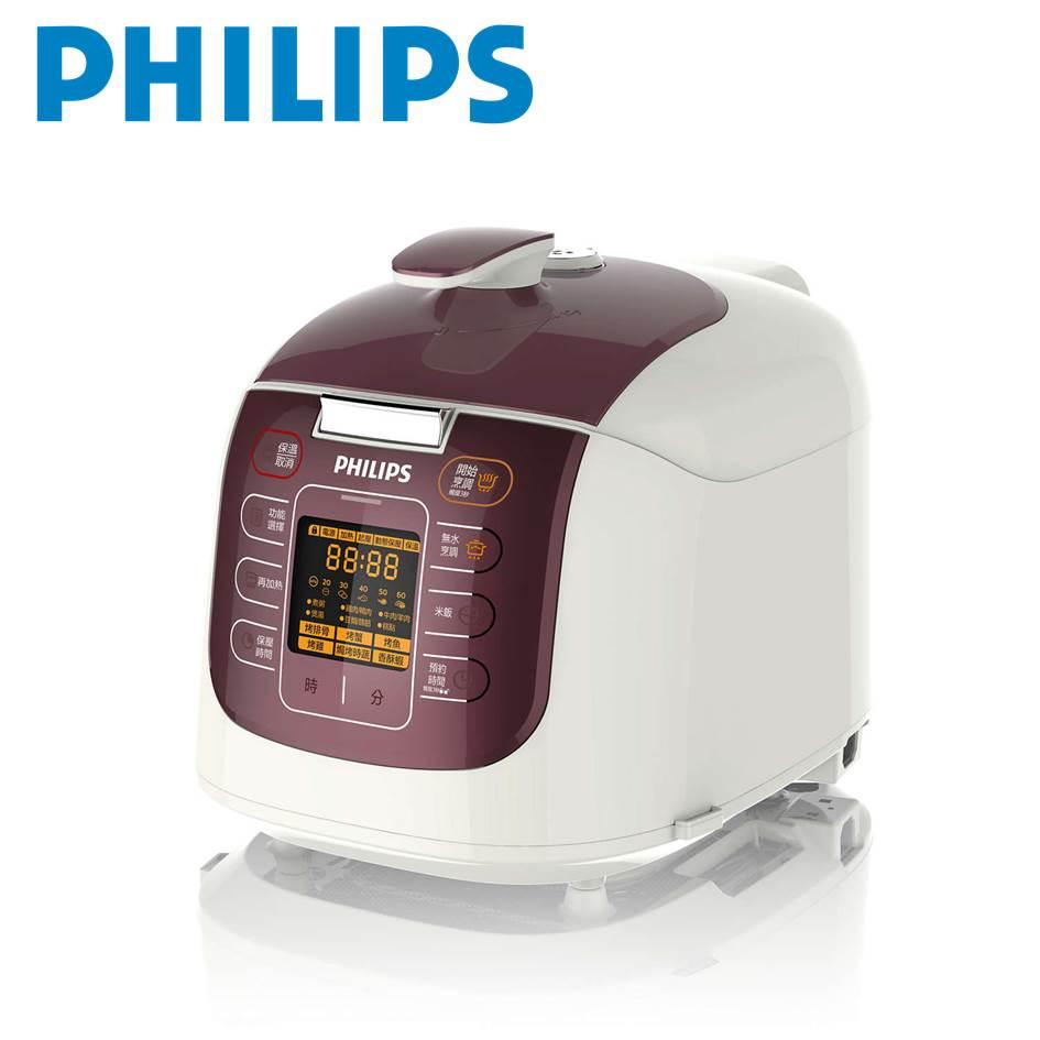 【展示機】飛利浦新一代智慧萬用鍋 HD2179