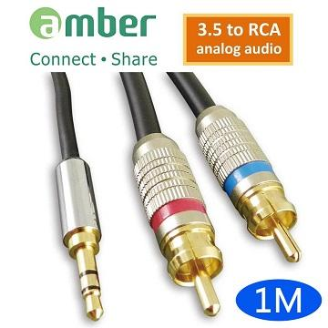 amber 3.5mm audio AUX對RCA音源線材-1M