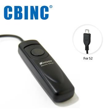 CBINC S2 電子快門線