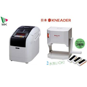 MK SEIKO數位全功能製麵包機+日本KNEADER 製麵條機