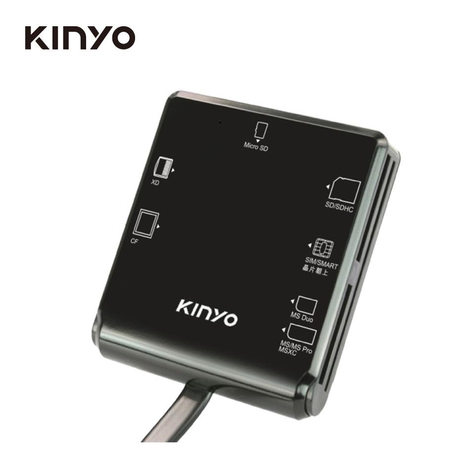 KINYO KCR-359多合一晶片讀卡機