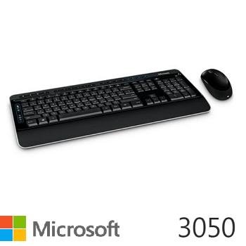 【送耳機】微軟 Microsoft 無線鍵盤滑鼠組 3050 PP3-00025