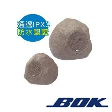 BOK 石頭造型景觀防水喇叭 HR6