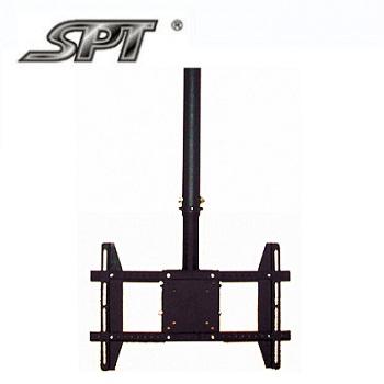 SPT 液晶電漿顯示器吊架 SL-2342i