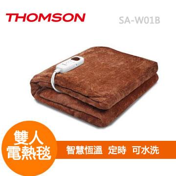 THOMSON 微電腦溫控雙人電熱毯